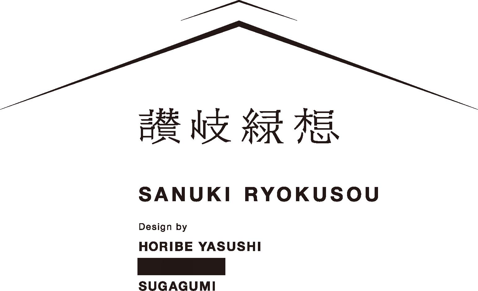 SANUKI RYOKUSOU